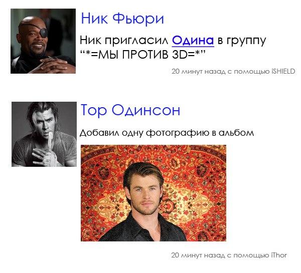 http://cs307101.userapi.com/v307101290/1238/WME7Lofkeis.jpg