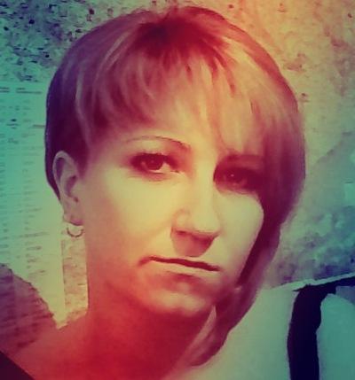 Светлана Удовенко, 20 февраля 1993, Киев, id154473270