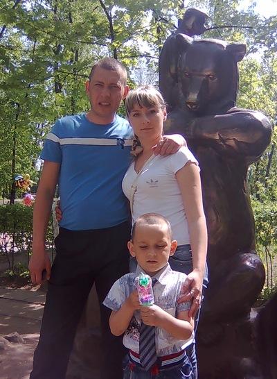Марта Пенина, 2 августа 1986, Мичуринск, id200757363