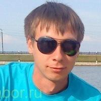 Ваня Моисеев, 3 мая 1998, Набережные Челны, id81595652