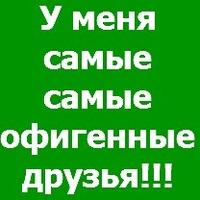 Алевтина Воробьёва, 24 января , Псков, id197420790