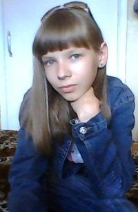 Ксения Кривых, 16 июля , Рубцовск, id211199167