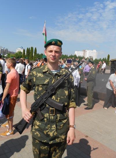 Дмитрий Кашкайло, 28 марта 1993, Мосты, id108120360