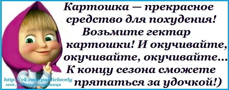 Похудение BbKZm_VEKbU