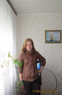 Кристина Анисимова, 1 марта 1992, Барановичи, id142277166