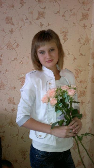 Яна Бугрова, 27 февраля 1999, Днепропетровск, id150929105