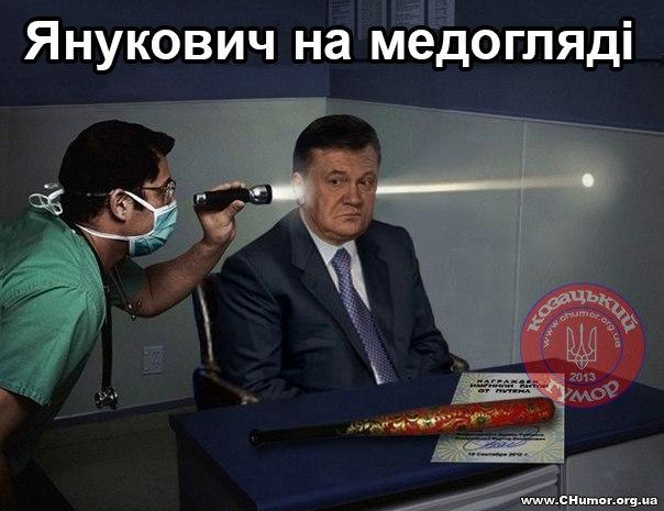 Правительственная медреформа - это геноцид украинцев, - оппозиция - Цензор.НЕТ 3566