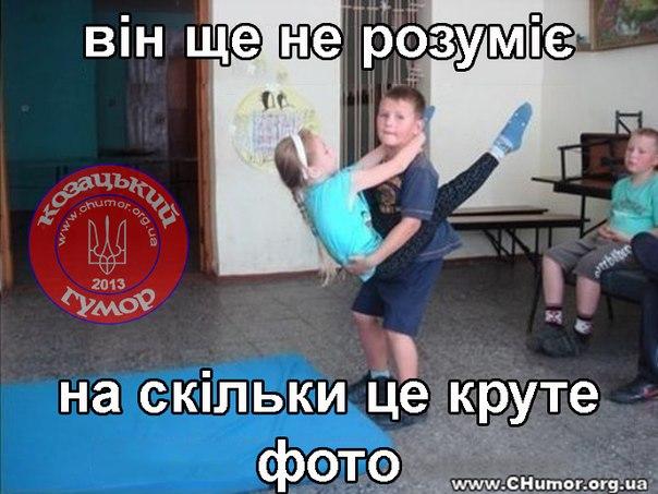Фото голої дівчини і хлопця 57901 фотография