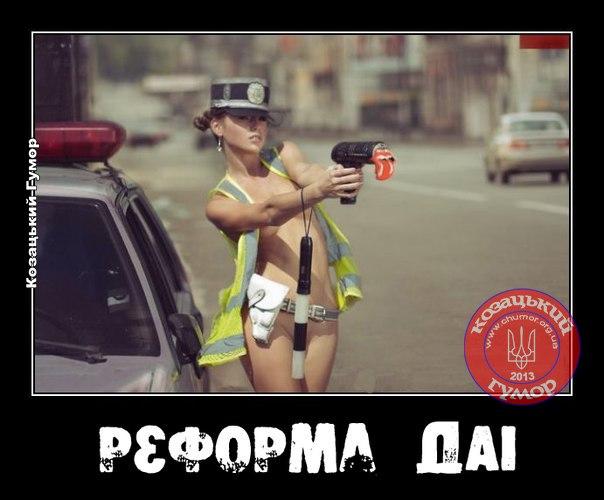 """В Черкассах сотрудникам ГАИ запретили """"сидеть в кустах"""" и безосновательно останавливать автомобили - Цензор.НЕТ 5939"""