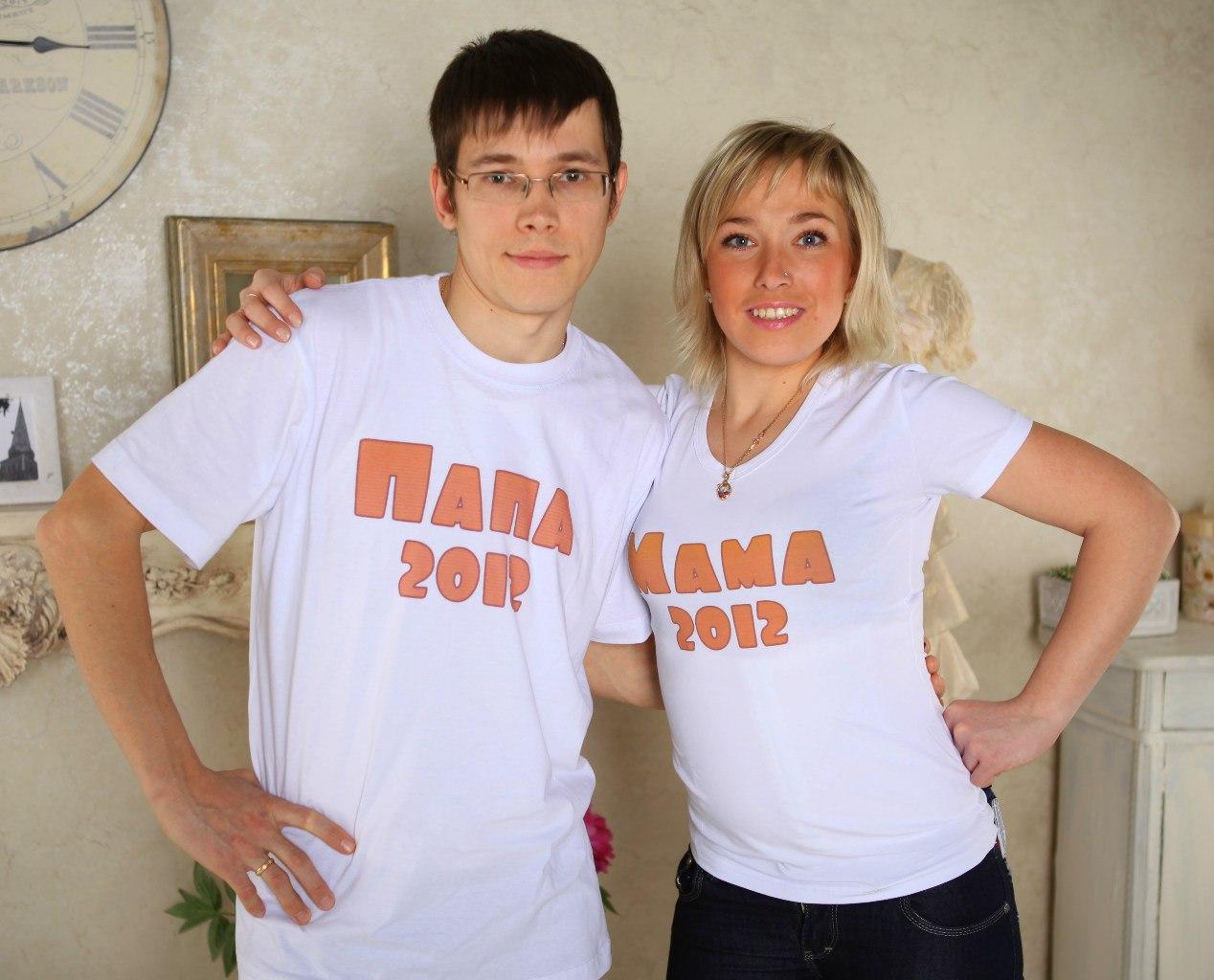 Надписи на футболках для семьи с ребенком фото