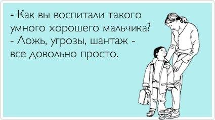 http://cs307104.userapi.com/v307104615/3bab/0K9NvvoYN7E.jpg