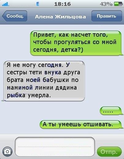 http://cs307104.userapi.com/v307104673/4b0/qyplj9NTq9o.jpg