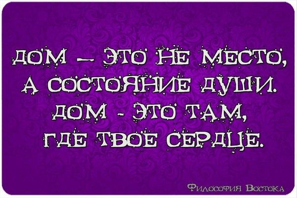 http://cs307104.vk.me/v307104954/89a1/pBAfIP62p14.jpg