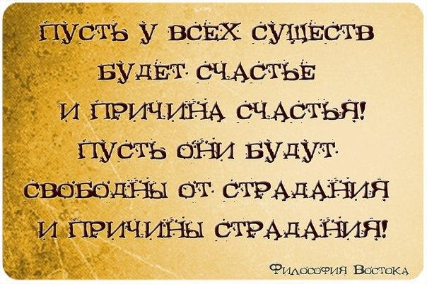 http://cs307104.vk.me/v307104954/8bf9/qSi8A66ujOo.jpg