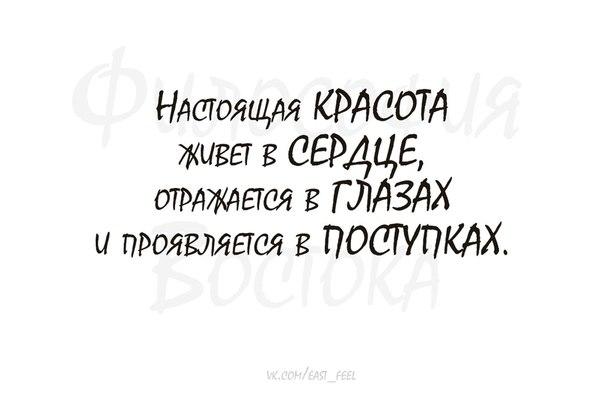 http://cs307104.vk.me/v307104954/8df4/lQLG0TfTmiM.jpg