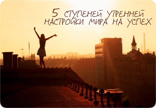 http://cs307104.vk.me/v307104954/909e/4vywfOzaqPI.jpg