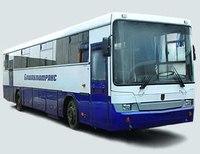 Первый в России электробус - электрический автобус НЕФАЗ-52992 прошел сертификацию, сообщает пресс-служба КамАЗа.