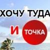 """Клуб """"Море Зовет""""   Как прекрасен этот мир..."""