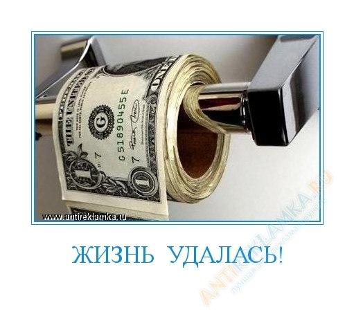Курсы валют бкс