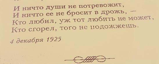 Есенин.