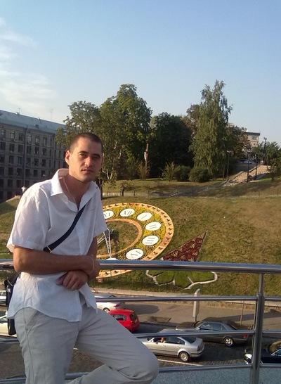 Денис Вышенский, 30 августа , Киев, id58609845