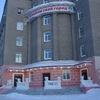 Центральная городская библиотека им.А.М.Горького