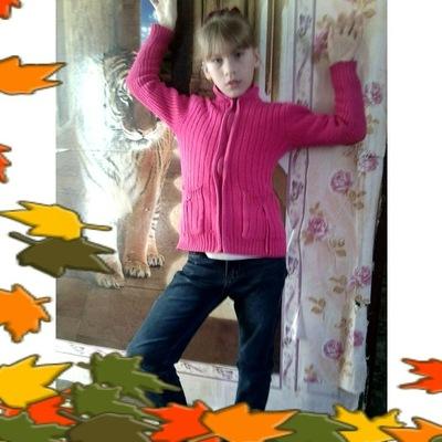 Валентина Мосина, 18 сентября , Днепропетровск, id210717215