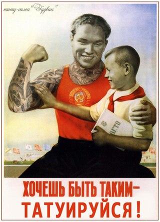 Салон татуажа - перманентного макияжав Москве