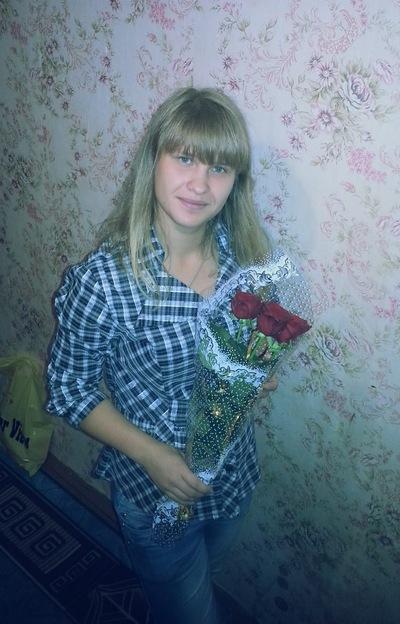 Юлия Кобычева, 2 сентября , Вологда, id64354386