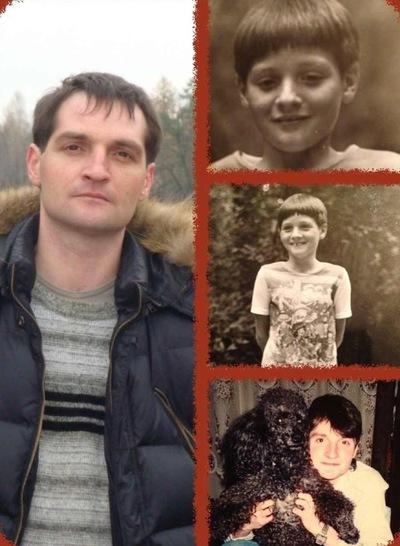 Антон Леднев, 14 марта , Санкт-Петербург, id11044611