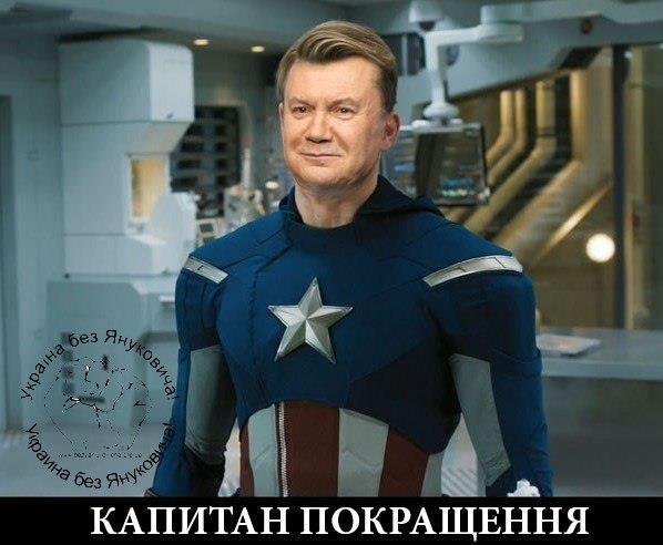 """Миссия МВФ для пересмотра программы """"stand by"""" прибудет в Киев в конце июня - начале июля - Цензор.НЕТ 1720"""