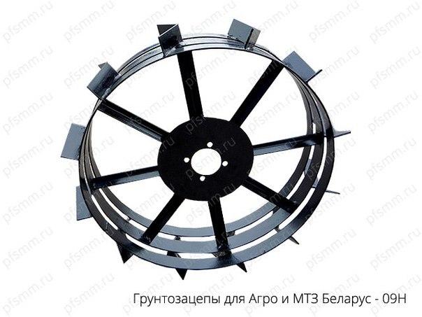 Мотоблок МТЗ Беларус 09Н-02 (двигатель Weima 13 л.с.