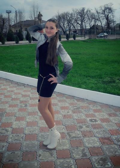 Анастасия Плахотя, 13 апреля , Кривой Рог, id141327543
