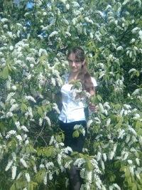 Наташа Хохлова, 5 мая 1996, Донецк, id173117640