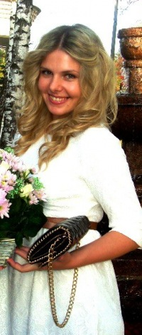 Александра Хрустицкая, 2 марта 1987, Житомир, id6070783