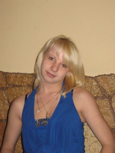 Юлия Сумина, 13 сентября , Донецк, id219981053