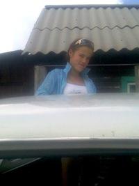 Ольга Золотухина, 2 сентября 1998, Москва, id211064600