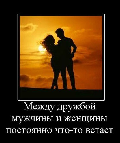 Открытки на украинском языке отверг