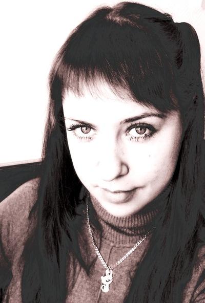 Юлия Ситникова, 7 февраля 1987, Москва, id20596675