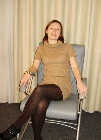 Анна Калмынина, 20 мая , Москва, id50338165