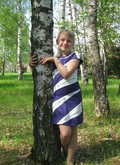 Алена Мелюхова, 28 марта , Белореченск, id209299408