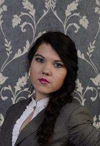 Юлия Антоненко