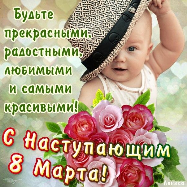 Фото -49247671