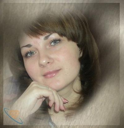 Людмила Колесникова, 5 сентября , Ростов-на-Дону, id189784829