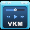 VKMusic — отличный плеер для Mac OS X