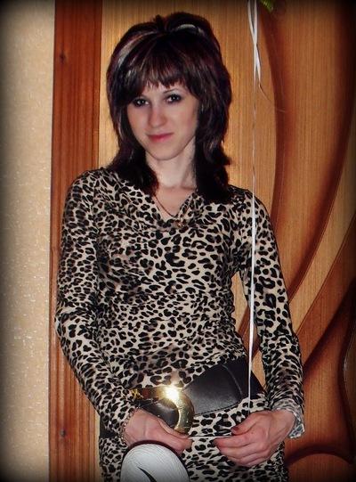 Елена Фарафонова, 19 марта 1983, Липецк, id158969120