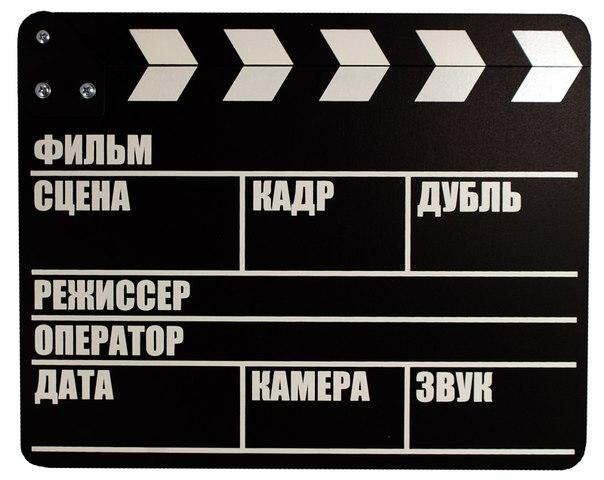 Киностудия Скачать - фото 10