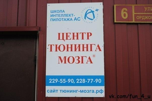 http://cs307112.userapi.com/v307112315/9ea5/nUdQz2HL6xo.jpg