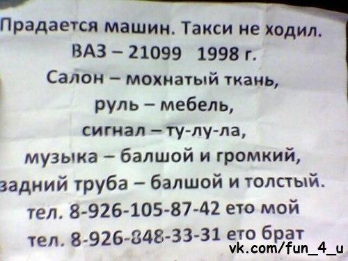 http://cs307112.userapi.com/v307112315/a48d/efy3fgLYM-g.jpg