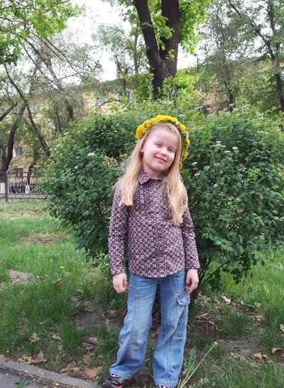 Елизавета Бурцева, 17 октября , Самара, id198827581